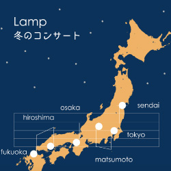 Lamp song book