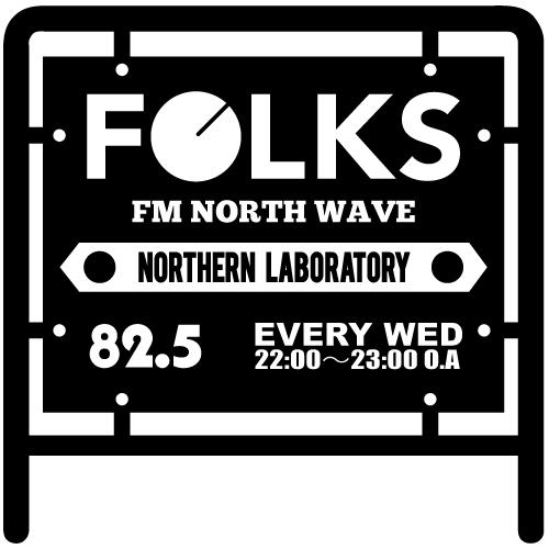 folks-radio-station