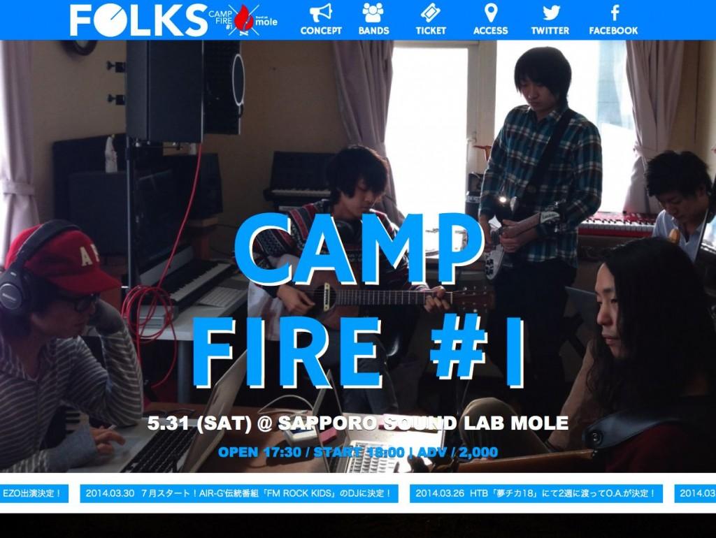 folks-camp-01