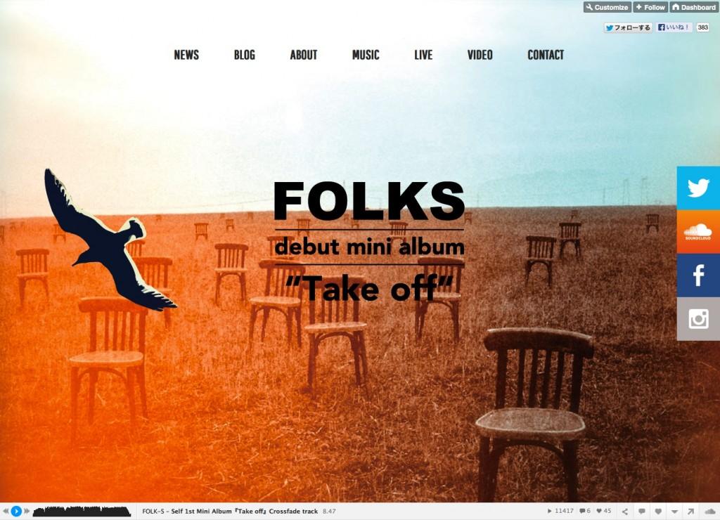 folks-web