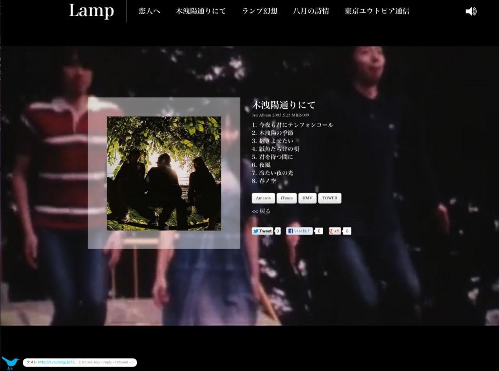 lamp_031