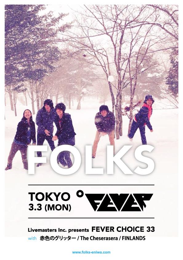 folks-3-3