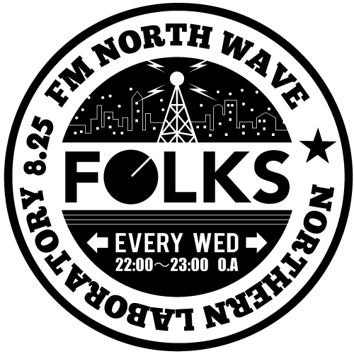 folks-radio-en