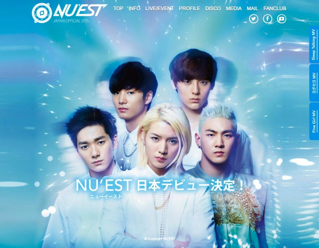nuest-01