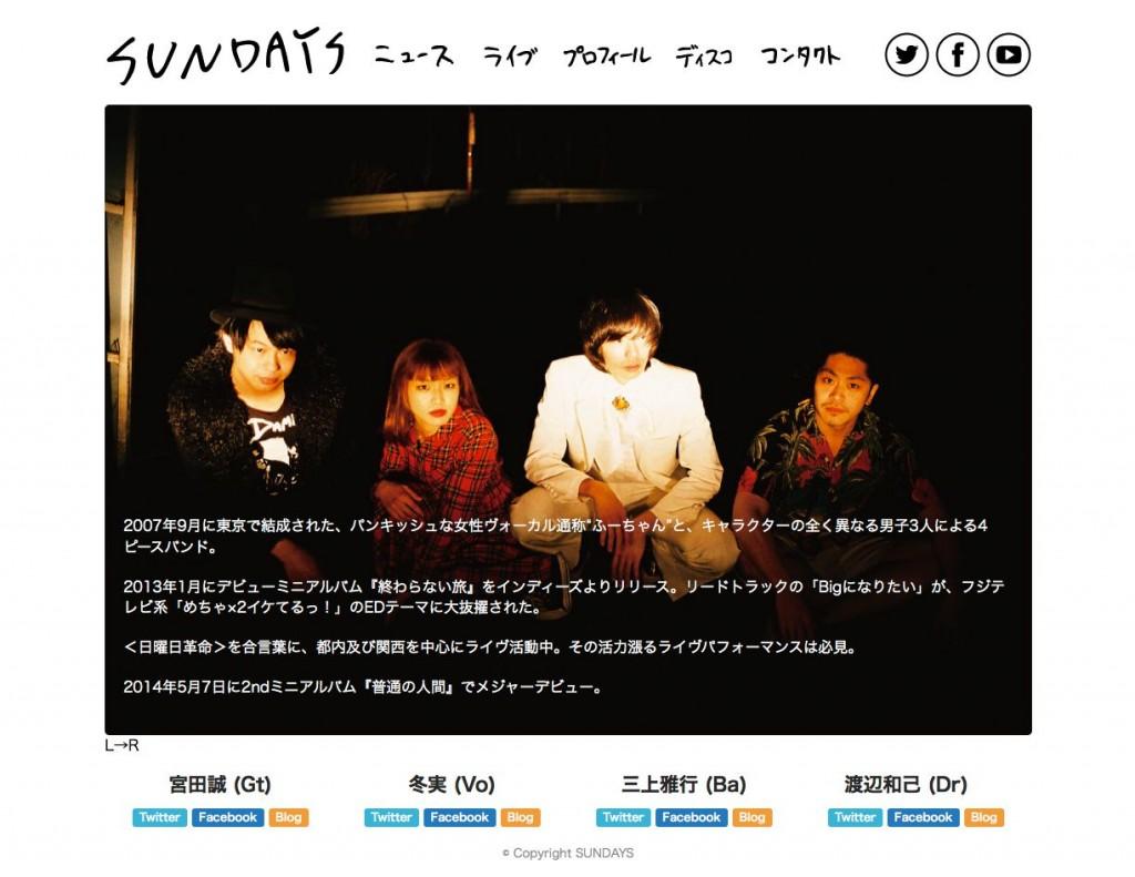sundays-02