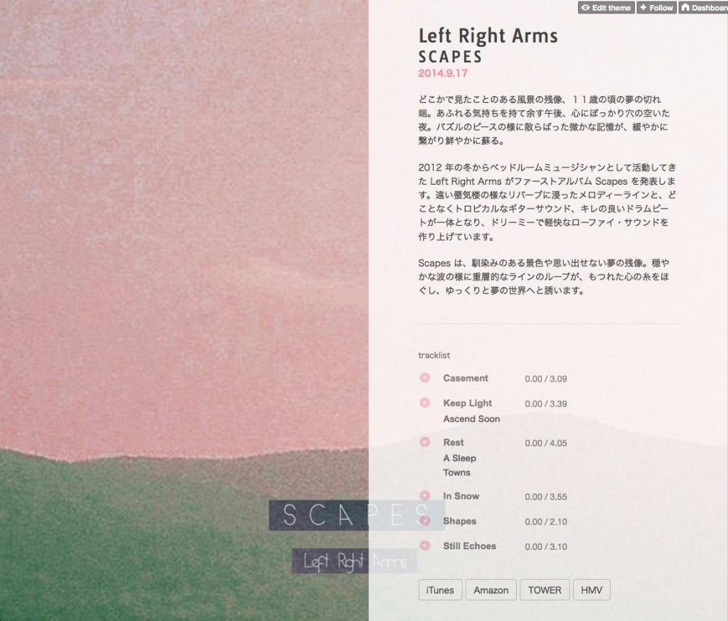 lra-album-site