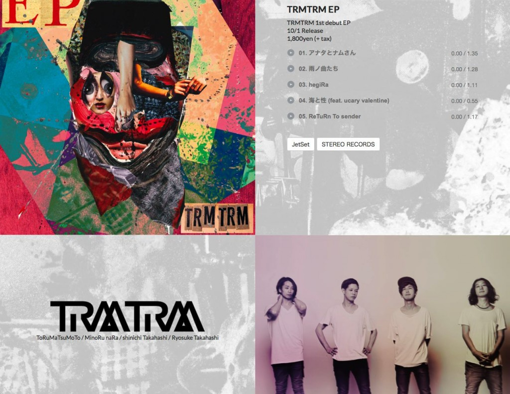 trmtrm-ep-site
