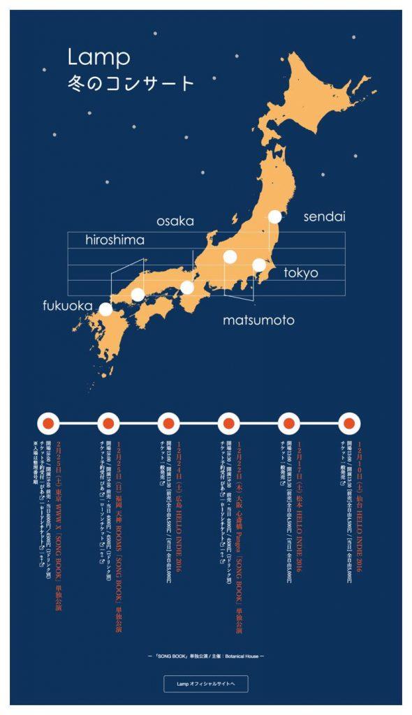 press_screencapture-lampweb-jp-songbook-1475486686267